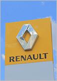 Logo de l'entreprise Renault