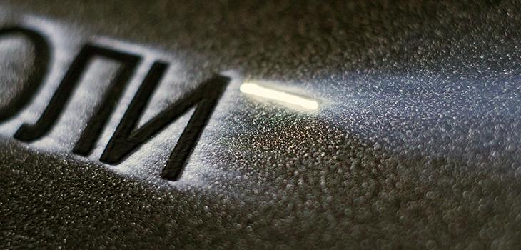 Laserax - métal marqué au laser