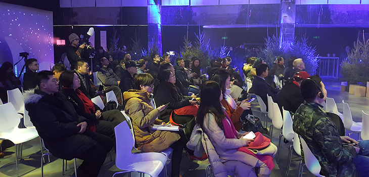 Photo of participants at Québec's Creativity Showcase in Shanghai