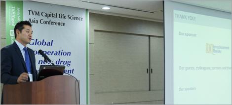 TVM Capital Conferences