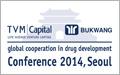 Logo de la Conférence TVM Sciences de la vie à Séoul