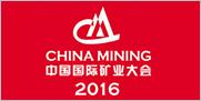 China Mining's Logo