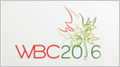 Logo of the 10th edition of the World Biomaterials Congress