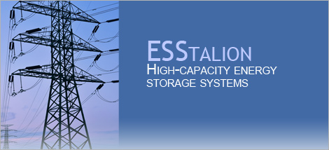 Picture of an electric pylon and a text indicating Esstalion High-capacity eneergy storage systems