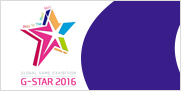 Logo of the G-Star 2016 Global Game Exhibition, November 17 to 19, 2016, BEXCO, Busan, South Korea